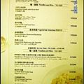 客房餐飲菜單-5