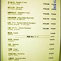 客房餐飲菜單-6