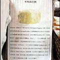 Parmasan Cheese-2