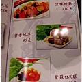 一品-16-2小菜類