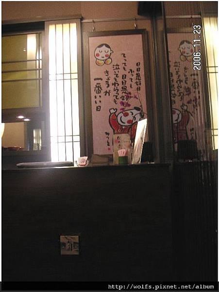 04-收銀檯