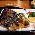 13-烤鯖魚定食 $228