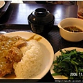 13-咖哩豬排 $89