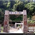 20-寶泉橋