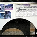 34-白冷圳歷史公園
