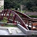 46-溫泉橋