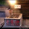 53-煮蛋池