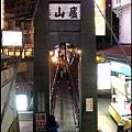 55-廬山吊橋