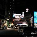 59-溫泉街