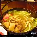 61-羌肉火鍋$120