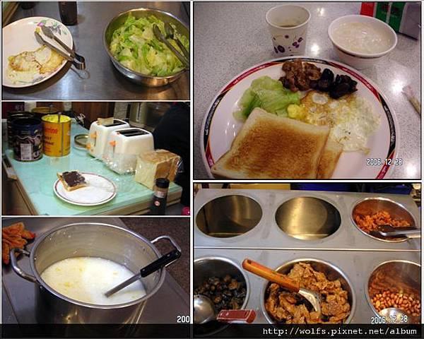 01-櫻宿的早餐