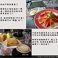 11-馬赫坡森林早餐