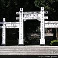 17-霧社事件紀念公園牌樓(正面)