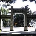 18-霧社事件紀念公園牌樓(背面)