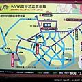 43-南投花卉嘉年華