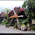 51-雨林風情館
