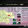 70-地理中心碑說明