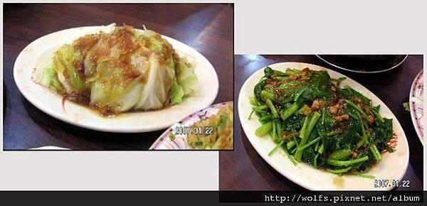 10-燙青菜