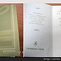 01-邀請卡