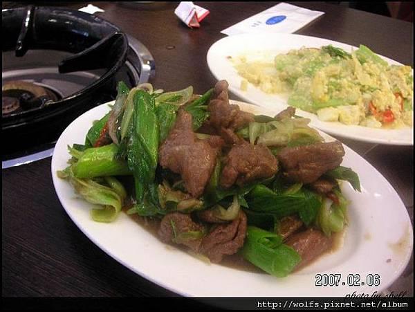 07-炒駝鳥肉 $250