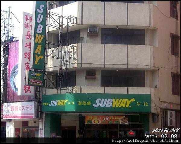 01-Subway