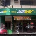 02-Subway店面