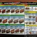 24-leaflet(1)