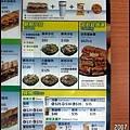 26-leaflet(3)