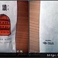 05-紙袋(4入裝)