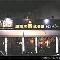 01-2-湄南河(夜).jpg