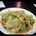 16-脆皮高麗菜 $180