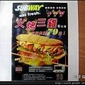 01-火烤三雞海報