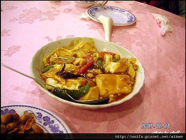 05-家常豆腐 $60