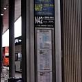 26-巴士站(A41)