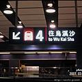 01-大圍火車站月台