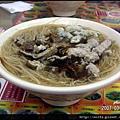 08-綜合麵線 $45