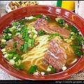 20-清燉牛肉麵 $90