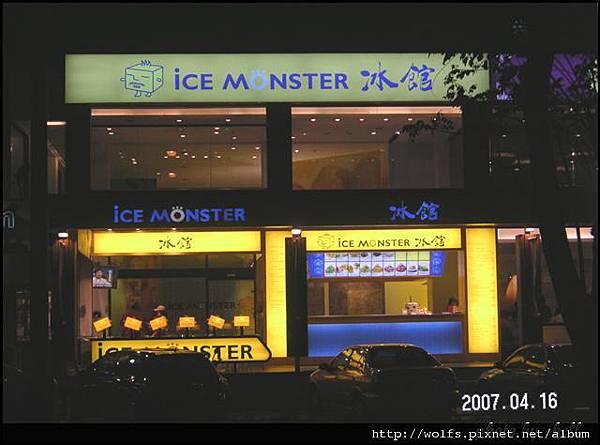 00-冰館