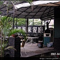 26-露天陽台區