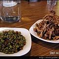 13-小菜(開胃酸豆$80,蜜汁牛篣$120)