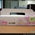 04-蛋糕盒