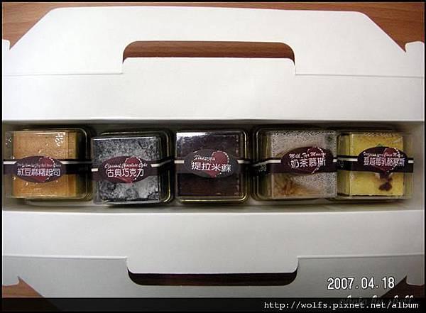 05-蛋糕