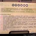 06-食用方法介紹