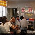04-店內(1)