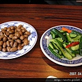 08-小菜