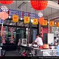 11-虱目魚粥