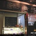 07-廚房&甜點櫃
