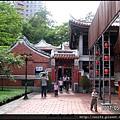 02-民藝館入口