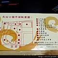 37-入園券(反)