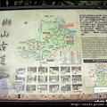 05-獅山古道